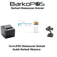 BARKOPOS PLUS OTOMASYON PAKETİ (PROGRAM, OKUYUCU VE YAZICI)