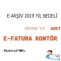 E-ARŞİV 2019 YIL BEDELİ (120.000 KONTÖR)