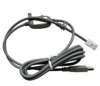 KABLO- ZEBEX Z-3000 / Z-3001 / Z-3101 USB KABLOSU