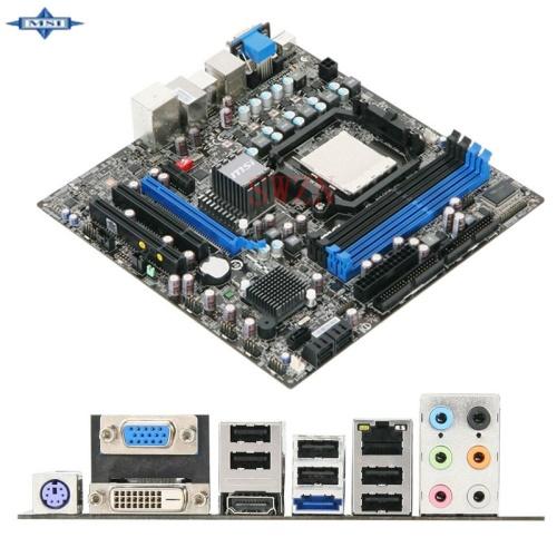 MBA-MSI 760GM-E51 ANAKART +AMD-3365 2.30GHZ İŞLEMCİ+FAN